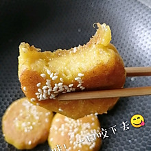 油煎南瓜饼