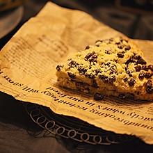 星巴克红豆松饼(司康)