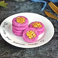 紫薯燕麦饼干的做法图解11