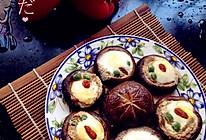 家常菜—香菇炖蛋的做法