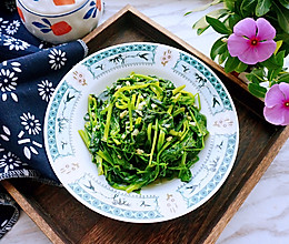#春季减肥,边吃边瘦#蒜蓉豌豆尖的做法