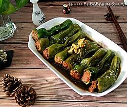 青椒酿肉#跨界烤箱 探索味来#的做法