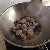 雪菜芋艿羹的做法图解2