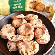 #奈特兰草饲营养美味#紫薯奶酥小饼干