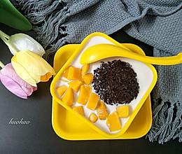 芒果黑米捞的做法