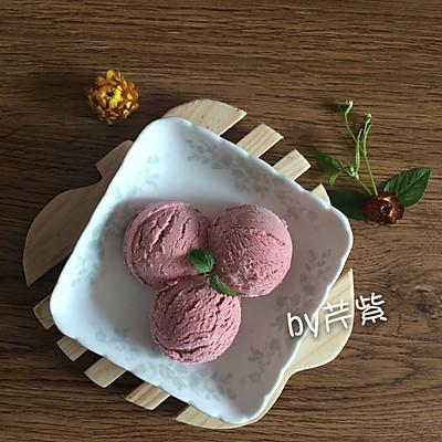 酸奶冰淇淋