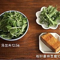 谷雨 春日野菜马兰头的做法图解1