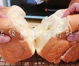 今日烘焙美食分享 超级松软的白吐司的做法