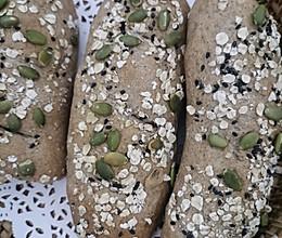 自制减脂全麦面包的做法