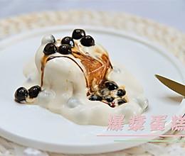 爆浆蛋糕#母亲节,给妈妈做道菜#的做法