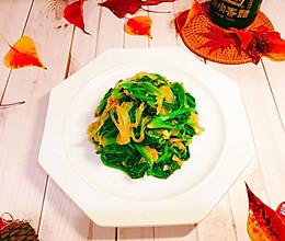 #吃货恒行 开挂双11#豆豉菠菜粉条的做法