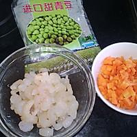 四色青豆虾仁的做法图解1
