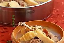 老鸭冬笋汤的做法
