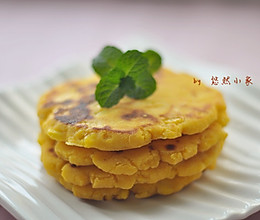 粗粮小零食——玉米面鸡蛋小饼的做法