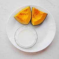 牛奶南瓜汤的做法图解1