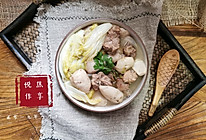 #美食新势力#排骨芋头炖娃娃菜的做法
