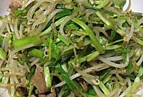 蒜苗炒绿豆芽的做法