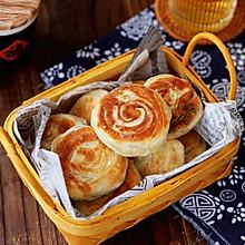 豆沙油酥饼