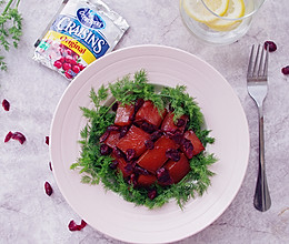 蔓越莓红烧肉—肉!这么吃才香#Ocean Spray蔓越莓#的做法