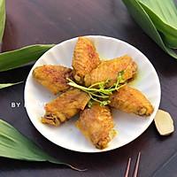 咖喱鸡翅的做法图解7