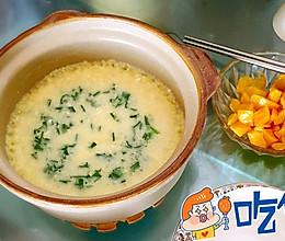小米鸡蛋粥的做法