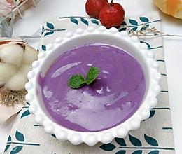 宝宝脾胃不好试试这样吃哦!7+山药紫薯泥的做法