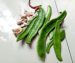 泡刀豆的做法