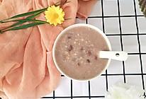 红豆薏米燕麦粥的做法