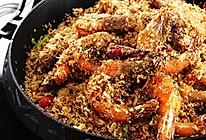 【变厨神】避风塘炒虾的做法