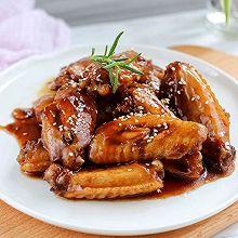 #美食新势力#可乐鸡翅这样做,嫩滑不腻,咸甜适中,越吃越过瘾