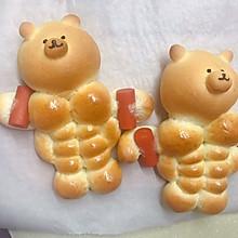 #爱好组-高筋# 肌肉熊