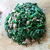 菠菜猪肝碎的做法图解1