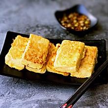 #精品菜谱挑战赛# 香煎豆腐