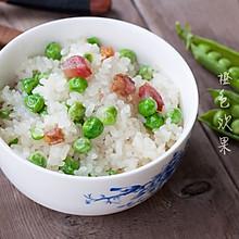 午餐--豌豆糯米饭