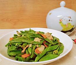 #餐桌上的春日限定#刀豆炒肉片的做法