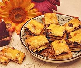 葡萄干蛋奶酥的做法