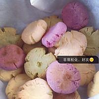 玛格丽特-抹茶、紫薯的做法图解11