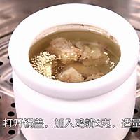 萝卜排骨汤的做法图解4