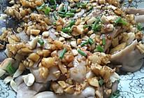 沙姜香油猪肚的做法