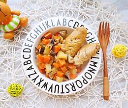香菇鸡翅烩饭·辅食的做法
