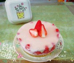草莓奶酪慕斯蛋糕的做法