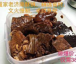 老济南酥锅的做法