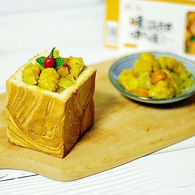 咖喱鸡米花之面包诱惑