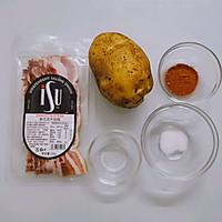 土豆焗培根的做法图解1