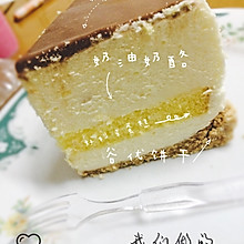 原味乳酪慕斯蛋糕