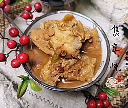 姥姥家的老味道 豆瓣酱焖牛肉的做法