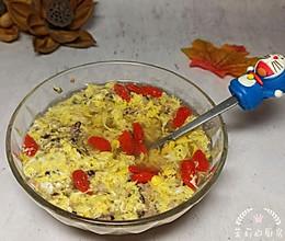 #换着花样吃早餐#枸杞酒酿蛋花汤(附超甜红酒酿制作)的做法