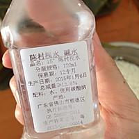 闹端午!碱水红豆粽(新手四角包法)的做法图解7