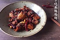 用干烧做一块麻辣吮指鸡翅的做法