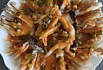 香脆杏鲍菇的做法